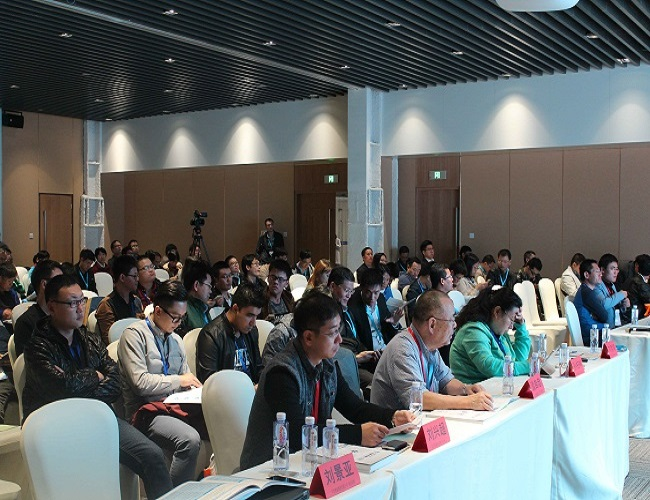 In Service Robot Conference, a lot of professional experts interested in Leatu